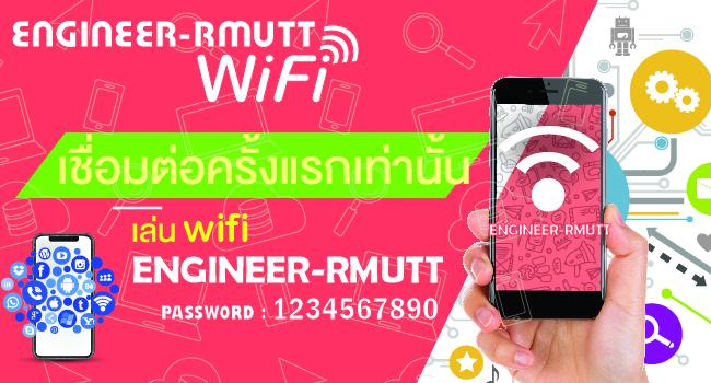 prakad-wifi-en-01-01